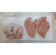 九州産ハーブ鶏 ムネ肉
